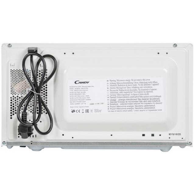 Отдельностоящая микроволновая печь Candy CMW 2070M; Мощьность 700Вт; Объем камеры 20л; Внутреннее покрытие эмаль; Функция разморозки; 6 уровней мощности позволят выбрать режим приготовления