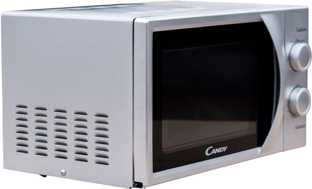Мікрохвильова піч CANDY CMW 2070S