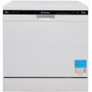 Компактна окремостояча посудомийна машина Candy CDCP 8 / E-07; Сушка посуду - конденсаційна; Кількість комплектів - 8; Режим попереднього замочування; Індикатор солі; відкладений старт