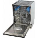 Полногабаритная встраиваемая посудомоечная машина Candy CDI 1L38/T; Сушка посуды - конденсационная; Режим предварительного замачивания; Программа дезинфекции при t 75 ° C; Количество комплектов - 13