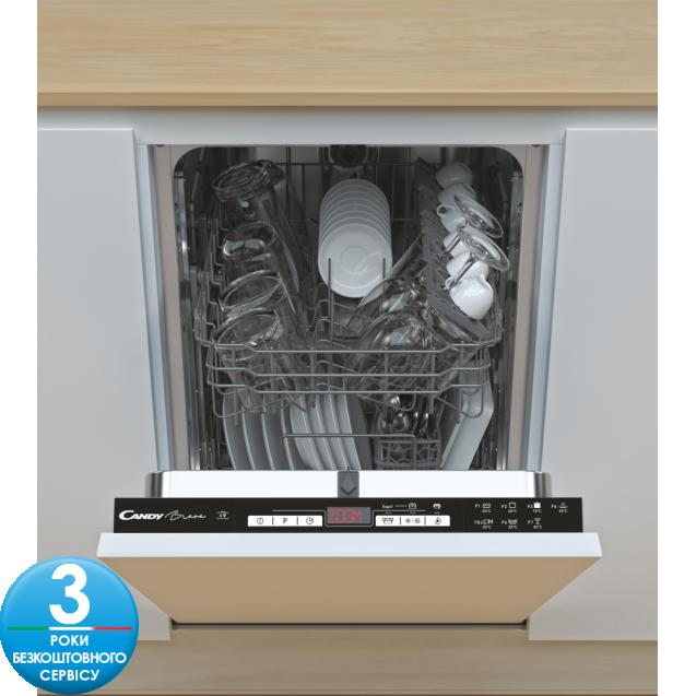 Вбудована посудомийна машина CANDY CDIH 1D952