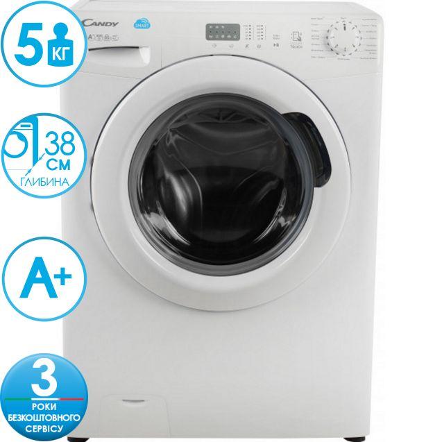 """Вузька пральна машина Candy CS34 1051D1 / 2-07; Максимальна швидкість віджиму - 1000 об / хв; максимальне завантаження - 5 кг, технологія SMART TOUCH, з функцією """"Відкладений старт""""; швидкі програми"""