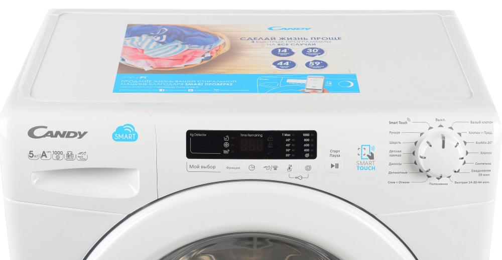 """Вузька пральна машина Candy CS34 1052D1 / 2-07, Максимальна швидкість віджиму - 1100 об / хв; технологія SMART TOUCH; з функцією """"Відкладений старт""""; зрозуміла і зручна панель управління"""