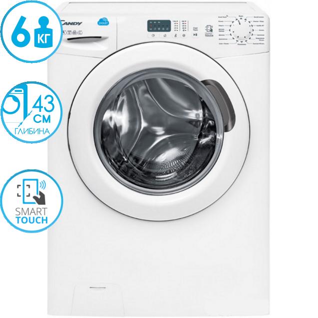 """Вузька пральна машина Candy CS4 1061D1 / 2-07, Максимальна швидкість віджиму - 1000 об / хв; максимальне завантаження - 6 кг, технологія SMART TOUCH, з функцією """"Відкладений старт"""""""