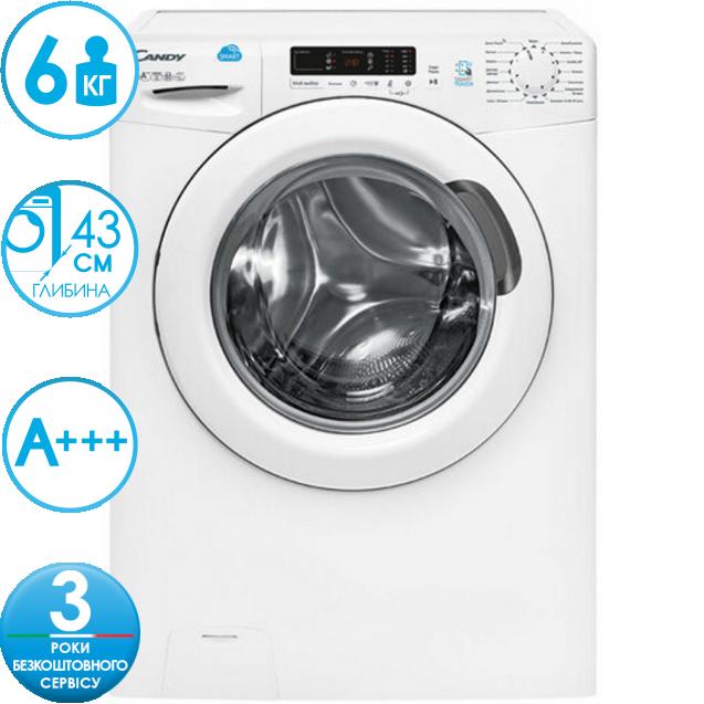 """Вузька пральна машина Candy CS4 1062D1 / 2-07, Максимальна швидкість віджиму - 1000 об / хв; максимальне завантаження - 6 кг, технологія SMART TOUCH, з функцією """"Відкладений старт"""""""