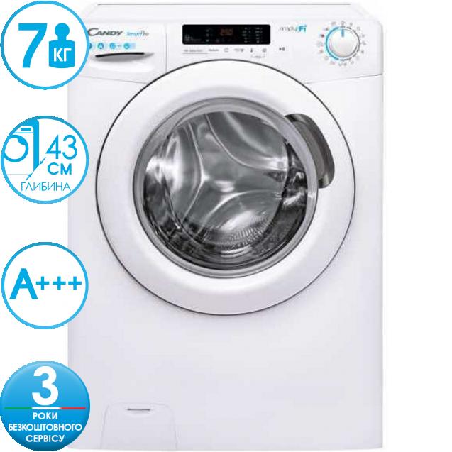"""Узкая стиральная машина Candy CO4 1172D3/1-S, Максимальная скорость отжима - 1100 об/мин; максимальная загрузка - 7 кг, технология SIMPLY-FI, с функцией """"Отложенный старт"""""""