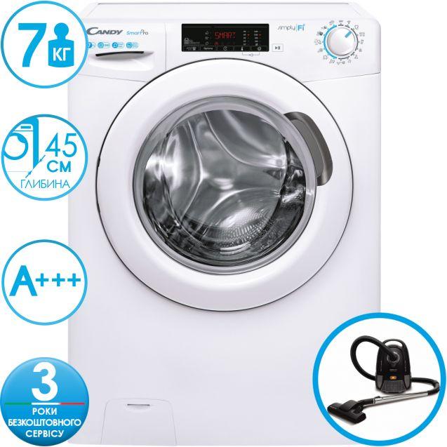 Вузька пральна машина повнорозмірна Candy CSO4 1275TE/1-S; Максимальна швидкість віджиму - 1200 об / хв; максимальне завантаження - 7 кг; Технологія SMART TOUCH; 9 режимів швидкого прання; EASY IRON