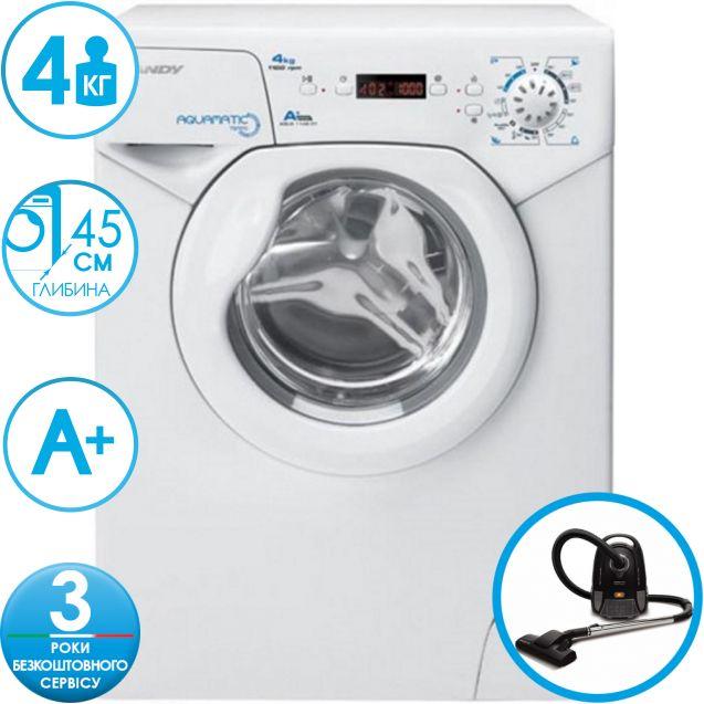 Компактна пральна машина Candy AQUA 1142DE / 2-S; максимальна швидкість віджиму - 1100 об / хв; максимальне завантаження - 4 кг, Функуія FUZZY LOGIC і EASY IRON; Програми швидкого прання