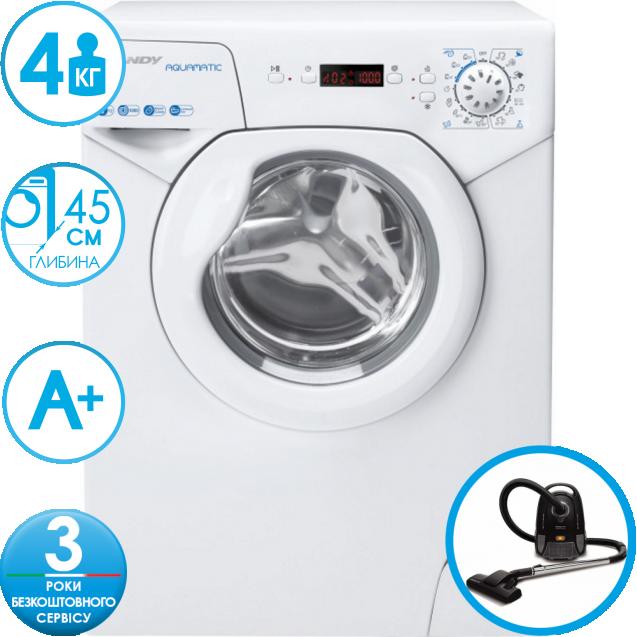 Вузька пральна машина Candy AQUA 1042DE / 2-S, Aquamatic - найменша пральна машина на ринку, максимальне завантаження - 4 кг, технологія SMART TOUCH, з функцією EASY IRON і FUZZY LOGIC