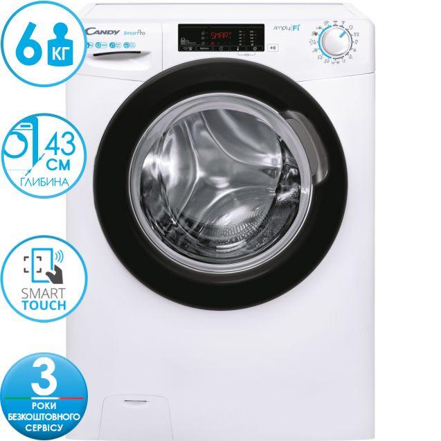Вузька пральна машина CO4 1265TWBE / 1-S; максимальна швидкість віджиму - 1200 об / хв; максимальне завантаження - 6 кг; Технологія SMART TOUCH і ACTIVE MOTION; 9 режимів швидкого прання