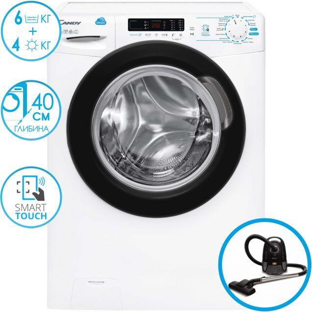 Вузька прально-сушильна машина Candy CSWS43642DB / 2-07 з фронтальним завантаженням; Максимальна швидкість віджиму-1300 об / хв; Технологія SMART TOUCHI; Функція «Розумні цикли прання»; функція Пара
