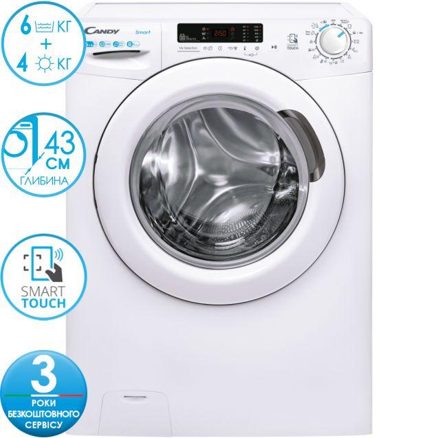 Вузька прально-сушильна машина Candy CSWS4 3642DE / 2-S з фронтальним завантаженням; Максимальна швидкість віджиму - 1300 об / хв; Технологія SMART TOUCH; ACTIVE MOTION; Програми швидкого прання