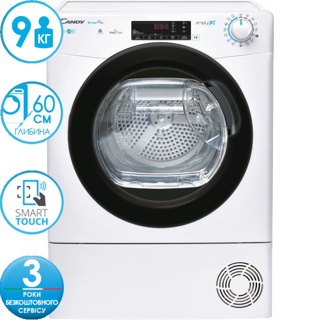Сушильна машина повнорозмірна CSO C9TBE-S; максимальне завантаження - 9 кг; Швидкі програми прання і сушіння; Додаток Candy simply-Fi - додатковий програми; Кг детектор; технологія EASY CASE