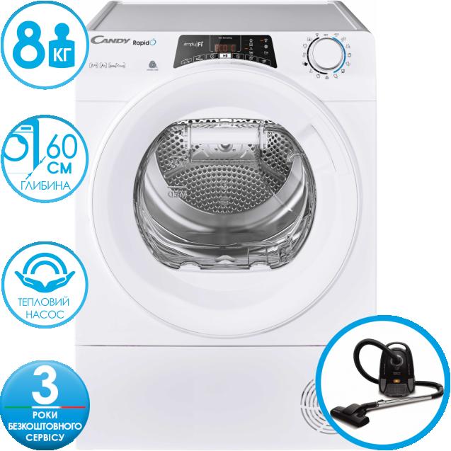 Сушильна машина повнорозмірна Candy RO H8A2TE-S з тепловим насосом; максимальне завантаження - 8 кг; Додаток Candy simply-Fi - додатковий програми; Програми швидкого прання та сушіння; EASY IRON