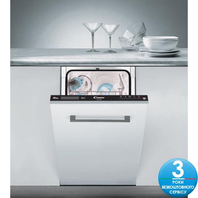 Посудомийна машина Candy CDI 1D952